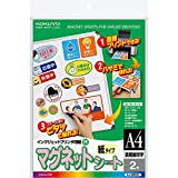 コクヨ インクジェットプリンタ用紙 マグネットシート マット紙 A4 KJ-MS51N