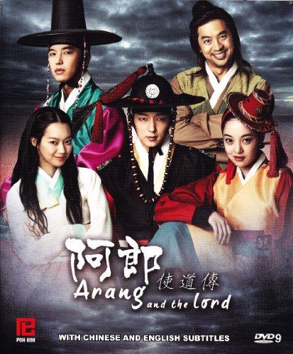 Arang and the Magistrate / Lord (Lee Joon Ki) Korean Drama DVD with English Subtitle (Ntsc All Region)