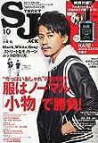 street Jack (ストリートジャック) 2014年 10月号