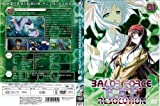 BALDR FORCE EXE RESOLUTIONの画像