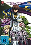 Code Geass: Lelouch of the Rebellion R2 - Staffel 2 - Vol. 2 (2 DVDs)