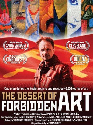 The Desert of Forbidden Art