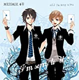 MESSAGE 4 Uシリーズ『vol,2 I'm sorry to U』