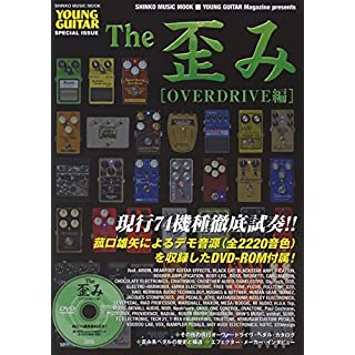 The �Ĥ�[OVERDRIVE��](DVD-ROM��) (�������ߥ塼���å�MOOK)
