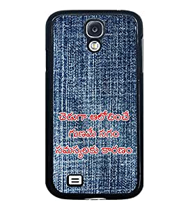 Telugu Quote on Jean Back Case Cover for SAMSUNG GALAXY S4