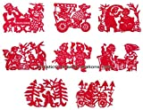 Chinese Gifts / Chinese Arts Chinese Crafts / Chinese Folk Art: Chinese Paper Cuts - Happy Family (Set of 8)