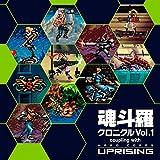 魂斗羅クロニクル Vol.1 coupling with