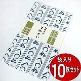 日本手ぬぐい 伝統文様 かまわぬ(袋入り)×10枚セット