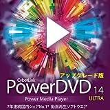 PowerDVD 14 Ultra アップグレードダウンロード版 [ダウンロード]