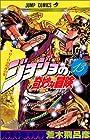 ジョジョの奇妙な冒険 第13巻 1989-12発売