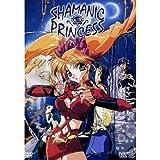 echange, troc Shamanic Princess Vol. 2 [Import allemand]