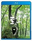 映像詩 里山 ~劇場版~ [DVD] [Blu-ray]