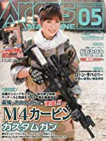 月刊 Arms MAGAZINE (アームズマガジン) 2014年 05月号 [雑誌]
