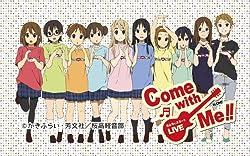 TVアニメ「けいおん!!」『けいおん!! ライブイベント 〜Come with Me!!〜』Blu-Ray メモリアルブックレット付【初回限定生産】