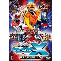 ����� �����͑��Z�C�U�[X �킦!���̐�m���� [DVD]