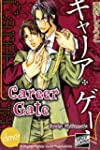 Career Gate (Yaoi Manga)