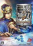 �^�E�O�����o7 Empires [�I�����C���R�[�h]