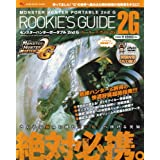 Monster Hunter Portable 2nd G Rookies Guide 2G (Tsuji) (DVD w) (Enterbrain Mook)