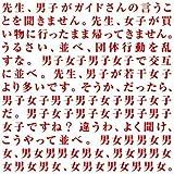 ニコ動初うp