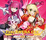 Variety Sound Drama「Fate/EXTRA CCC ルナティックステーション 2013」通常版