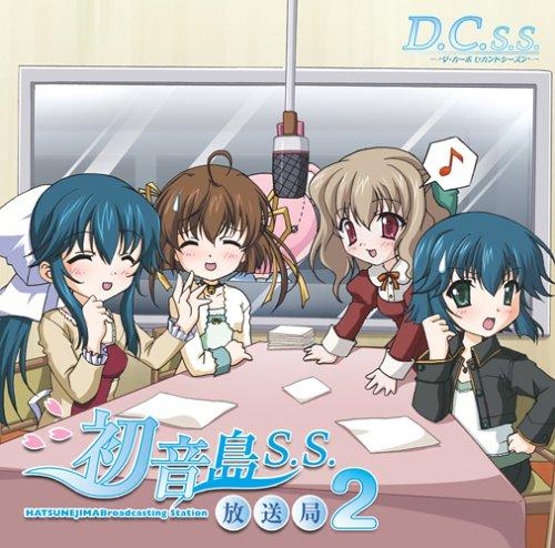 TVアニメ「D.C.S.S. ~ダ・カーポ セカンドシーズン~」初音島放送局S.S.2