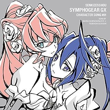 戦姫絶唱シンフォギアの画像 p1_11
