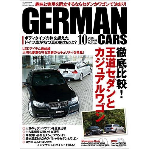 GERMAN CARS【ジャーマンカーズ】2016年10月号 [雑誌]