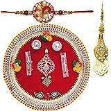 Handcrafted Ganesha Design Steel Pooja Thali Gift With Single Fancy Rakhi & Designer Lumba For Bhabhi For Rakhi... - B073RK5YKN