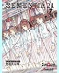 DEMENTIA 21 Vol.7 (English Only) (Eng...