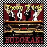 Budokan! Friday April 28th 197