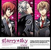 プラネタリウムCD&ゲーム『Starry☆Sky~in Spring~』 通常版