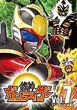 鉄神ガンライザー Vol.7[DVD]