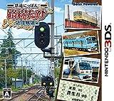鉄道にっぽん! 路線たび 近江鉄道編