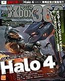 ファミ通Xbox360 2012Winter (エンターブレインムック)