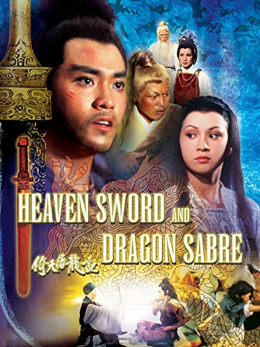 Heaven Sword and Dragon Sabre