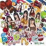 はっぴーハッピー-Tokyo Cheer2 Party