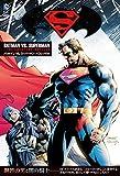 バットマン VS. スーパーマン:ベストバウト / ジョン・バーン他 のシリーズ情報を見る