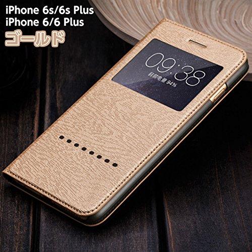 49b0558849 iPhone6s Plusケース 手帳型ケース 窓付きケース レザー革 iPhone6s Plusケース スマホケース iPhone