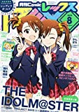 月刊ComicREX 2015年 08 月号 [雑誌]
