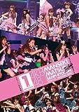 AKB48 満席祭り希望 賛否両論 第1公演 [DVD]