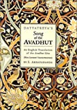 img - for DATTATREYA'S SONG OF THE AVADHUT (Classics of Mystical Literature Series,) book / textbook / text book