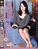 淫母相姦七 [近親相姦シリース゛] [DVD]