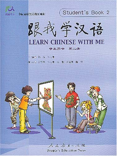 Learn Chinese with Me (Student's Book 2) (Chinese Edition)