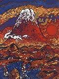 絹谷幸二 Fuji‐1