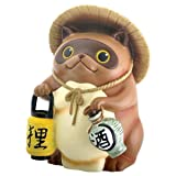 Figurine Japanese Tanuki Raccoon Dog Small Bake Danuki Yokai Summit Collection