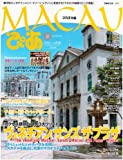 マカオぴあ vol.10 (夏2010.9)