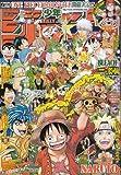 週刊少年ジャンプ 2012年1月15・16日号 NO.3・4