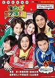 TOEI HERO NEXT『俺たち賞金稼ぎ団』オフィシャルムック〜ROLL CHANGE〜 (TOKYO NEWS MOOK)