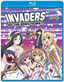 Invaders of the Rokujyoma [Blu-ray]