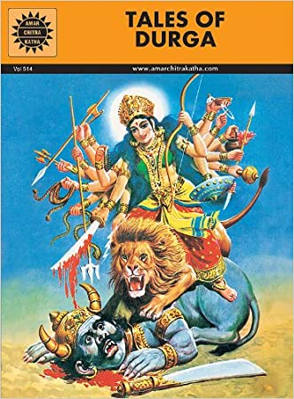 Tales of Durga written by Anant Pai